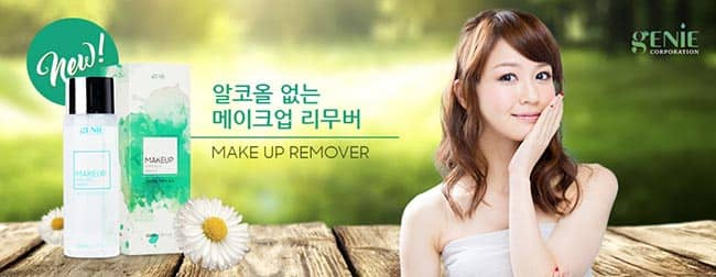 Genie là thương hiệu mỹ phẩm có xuất xứ của Hàn Quốc, có nhà máy sản xuất đạt chuẩn Cosmetic
