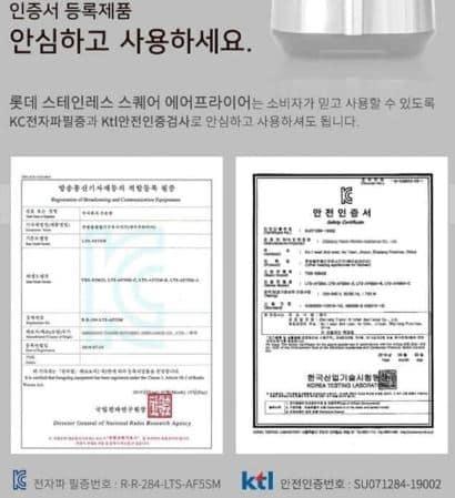 sản phẩm này đã được cấp giấy chứng nhận an toàn KC (Korea Certification)