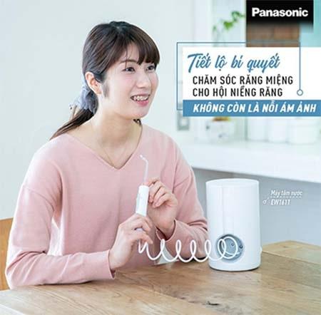 Máy tăm nước để bàn Panasonic EW 1611
