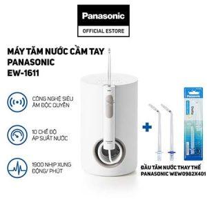 Panasonic EW 1611